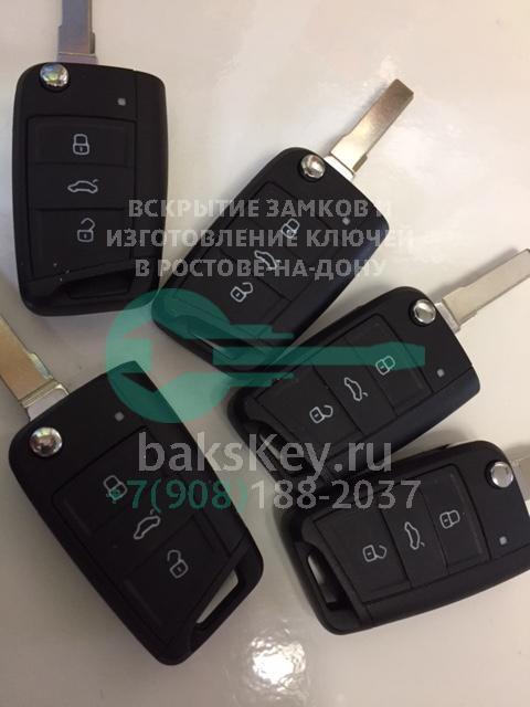 изготовление ключей skoda